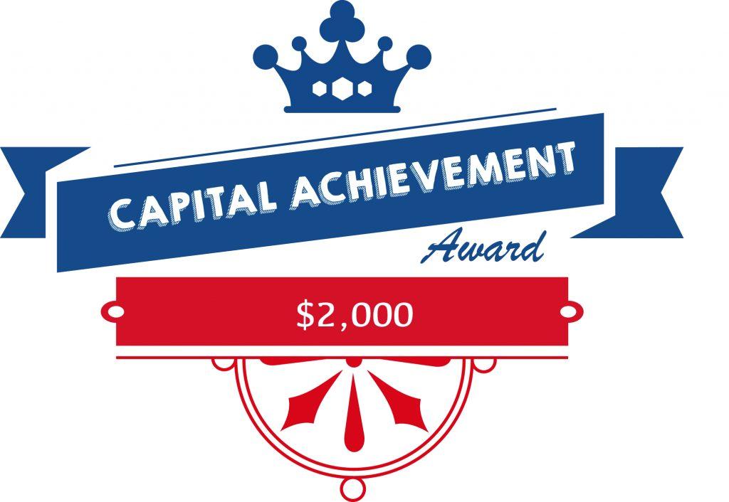 capital-achievement-award